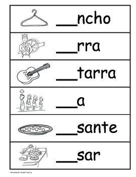 Letra Gg Kinder Bilingual SLA Tesoros' Literacy Centers (3 sets)