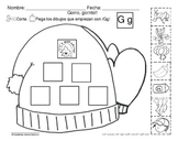 Letra Gg set of Initial sound Worksheets SLA common core/Cscope