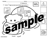Letra Hh set of Initial sound worksheets SLA cscope/common core