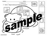 Letra Hh set of Initial sound worksheets SLA