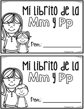 Letra Mm y Pp: Mini Librito 1 (Primer Grado)