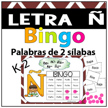 Letra ñ Bingo Palabras Cvcv