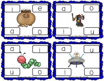 Letra O Centros LectoEscritura vocal O o Alphabet Centers