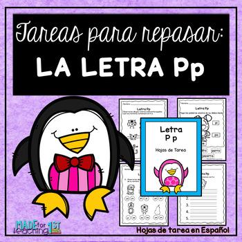 Letra Pp