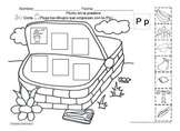 Letra Pp set of Initial sound Worksheets  SLA common core/Cscope