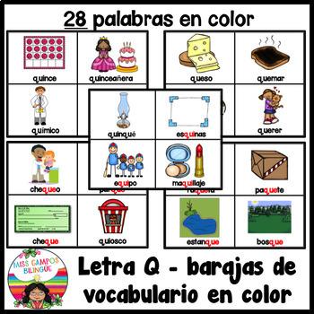 QUE QUI Letra Q Q 2739627 on Kindergarten Worksheets 5 Se