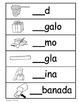 Letra Rr Kinder Bilingual SLA Tesoros' Literacy Centers (3 sets)