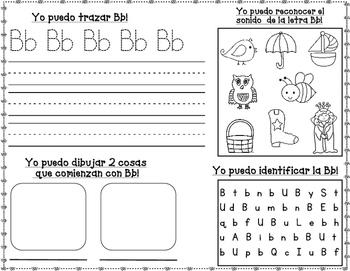 letras fabulosas spanish alphabet practice worksheets tpt. Black Bedroom Furniture Sets. Home Design Ideas