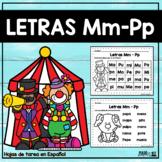 Letras Mm-Pp   Spanish Worksheets