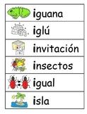 Letras Vocales SLA  Tesoros Literacy Centers COLORED (3 sets)