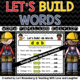 Building Words {Word Families Edition} | Google Classroom