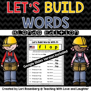 Building Words {Blends Edition}