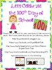 100th Day of School  (Interdisciplinary Unit)
