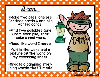 Let's Go Camping! End of the Year Literacy & Math Centers for First Grade