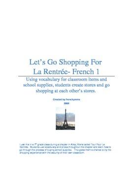 French Shopping Activity/ Faisons Les Magasins Pour  La Rentree