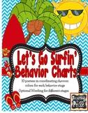 Let's Go Surfin' Behavior Management Chart (beach, tropical, Hawaiian theme)