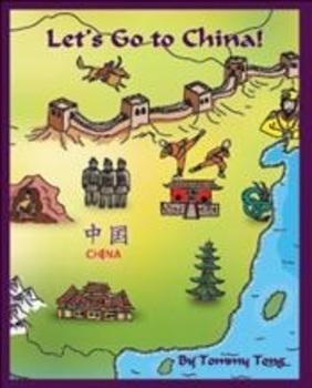 """""""Let's Go to China!"""""""