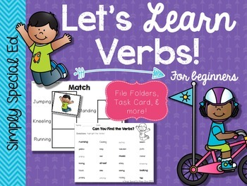 Let's Learn About Verbs! A Verb Center/ Unit!