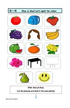 Lets Learn Colours in Mandarin