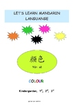 Lets Learn Colours in Mandarin