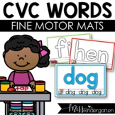 CVC Words Play Dough Mats / Play Dough Mats / Playdoh Mats
