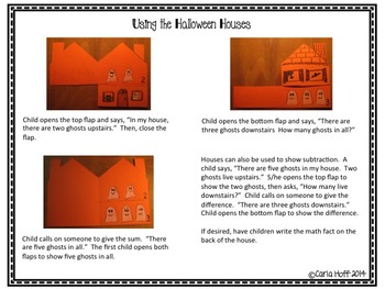 Let's Make Halloween Math Houses! Addition & Subtraction Craftivity