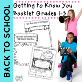 Back to School Getting to Know You Booklet for Grades 1-3 UPDATED for 2018-19
