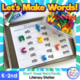 Let's Make Words! Short Vowel Word Family Literacy Station Activities