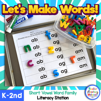 Short Vowel Word Family Literacy Station Activities
