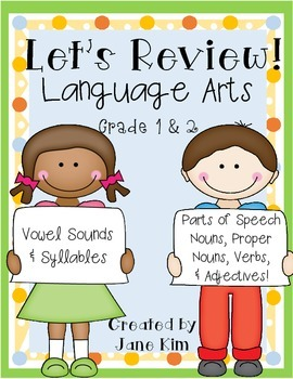 Let's Review!~Language Arts Grade 1 & 2