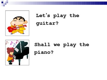 Let's play the guitar