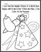 Letter of the Week: Letter B Workbook (PreK & Kindergarten)