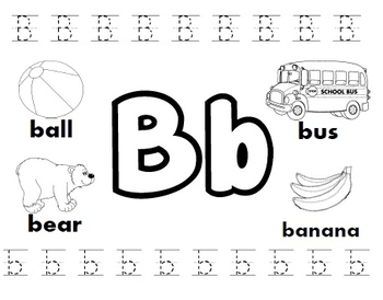 letter b worksheets by kindergarten swag  teachers pay teachers letter b worksheets