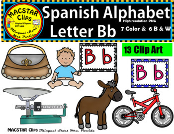 Letter B b Spanish Alphabet Clip Art   Letra Bb  Personal and Commercial Use