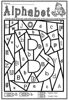 Letter B (freebie)