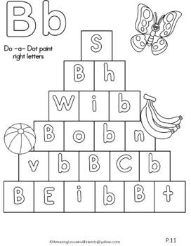 Letter Bb Journal