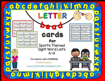 Letter Beads Cards for Sight Words Lists A-H - Sports Theme