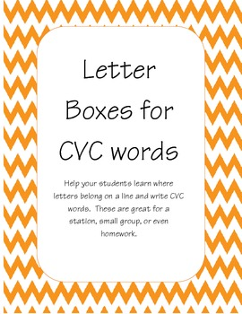 Letter Boxes for CVC words