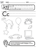 Letter C Sound worksheet with Instructions translated into Spanish for Parents