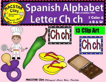 Letter Ch ch Spanish Alphabet Clip Art   Letra Chch  Personal and Commercial Use