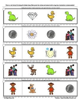 Letter D Reading Discrimination Strips for Fluency and Letter Recognition