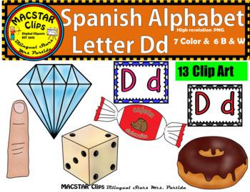 Letter D d Spanish Alphabet Clip Art  Letra Dd  Personal a