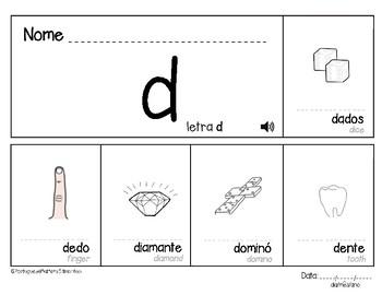 Letter D in Portuguese - Letra D