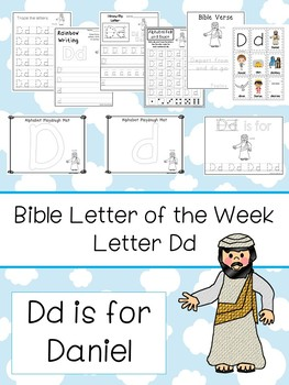 Letter D is for Daniel. Bible Letter of the Week.