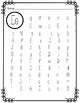 Letter Detectives:  An A-Z Word Search