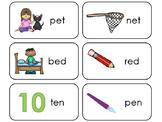 Letter 'E' CVC Picture and Word Printable Flashcards. Preschool-Kindergarten ELA