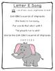 Letter E Poetry Kindergarten & First Grade