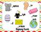 Letter Ee Language & Literacy Activity Center {COMMON CORE ALIGNED}