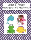 Letter F Poetry Kindergarten & First Grade