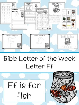 Letter F is for fish. Bible Letter of the Week.